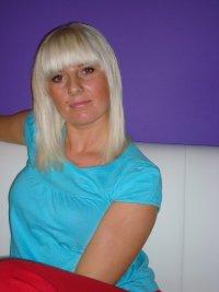 Катя Беккер, 24 июля , Сургут, id16074681