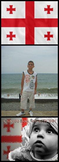 Alex Ivanov, 4 июня , Абакан, id17859848