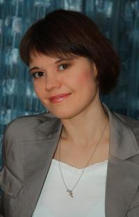 Ольга Боярских, 18 сентября 1984, Екатеринбург, id42153712