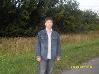 Иван Волков, 29 марта , Зарайск, id61547106