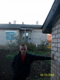 Михайл Фёдоров, 30 сентября , Очер, id102330357
