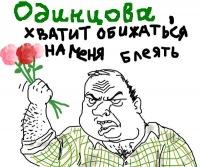 Андрей Ружейников
