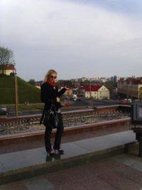 Екатерина Ключник