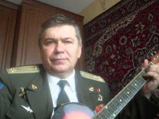 Щит России служба ФСТЭК