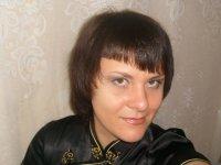 Ольга Харитонова, 1 мая , Новополоцк, id52968434