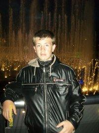 Дмитрий Рунов, 10 марта 1995, Можайск, id62190234