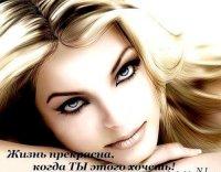 Маргарита Новикова, 13 декабря 1990, Санкт-Петербург, id64526569