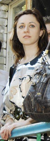 Наталия Арсланова, 11 ноября 1994, Екатеринбург, id70788325