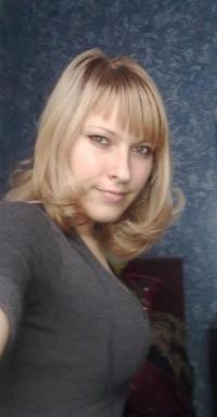 Виктория Фролова, 29 января 1991, Горячий Ключ, id94679160