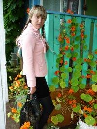 Ксения Журова, 21 мая , Владивосток, id95906516