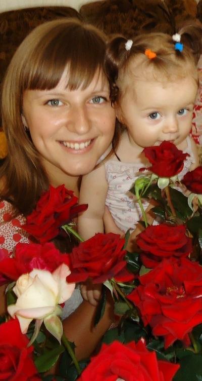 Наталі Даценко, 11 августа 1991, Царичанка, id135854093