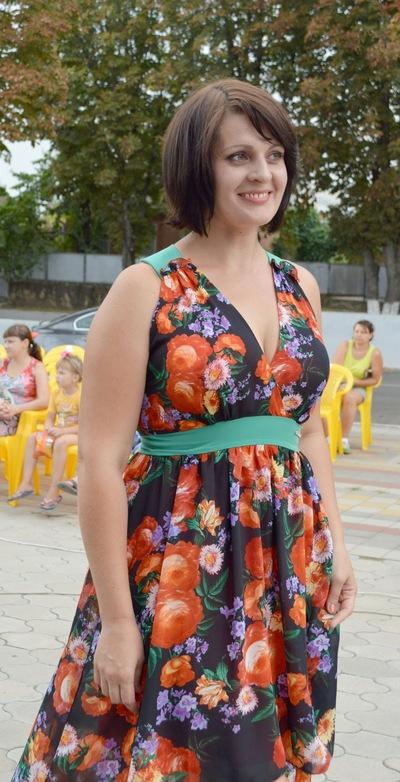 Оля Полякова, 22 августа 1977, Краснодар, id212154686