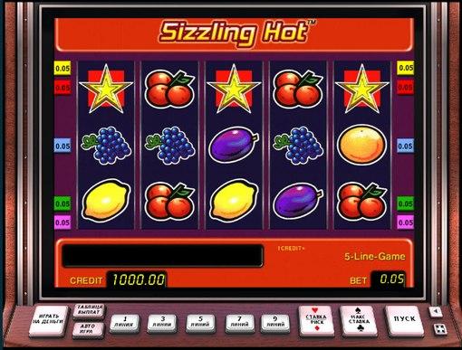 Купить Игровой Автомат В Минске