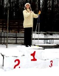 Рита Родионова, 1 апреля , Бугуруслан, id114588697