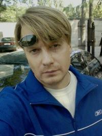 Евгений Васильев, 27 января 1991, Киев, id150006120