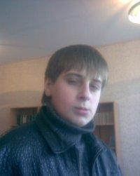 Ромка Луценко, 7 августа 1994, Запорожье, id36358253