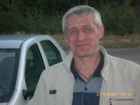 Олег Бурлов, 11 ноября 1963, Орск, id63155807