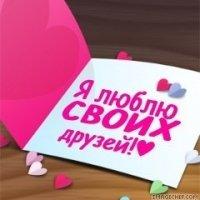 Елена Прокопова, 6 февраля , Каргат, id74169458
