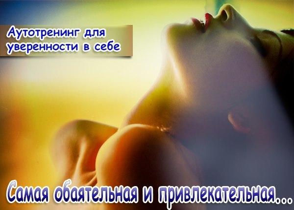 zhenshin-sperma-galereya-vistrel-proniknoveniya