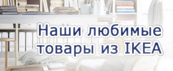 Заказ стеклопакета в москве