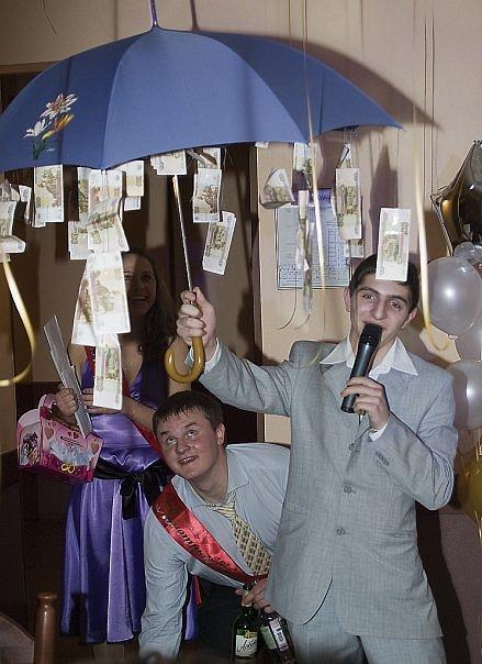 Поздравления зонт с деньгами 41
