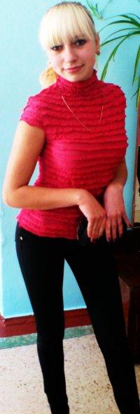 Анастасия Кузницова, 1 июня , Донецк, id44366812
