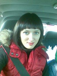 Вероника Токарева, 28 декабря , Сызрань, id54127549