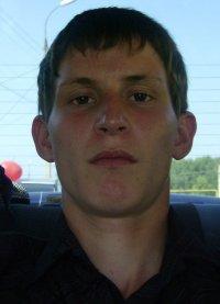 Иван Ложкин, 11 августа 1988, Ижевск, id89464099