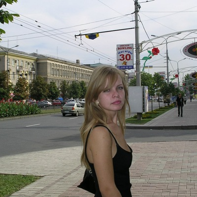 Елена Шураева, 5 мая 1985, Донецк, id217323394
