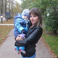 Анастасия Метлицкая, 30 июня , Минск, id105645530