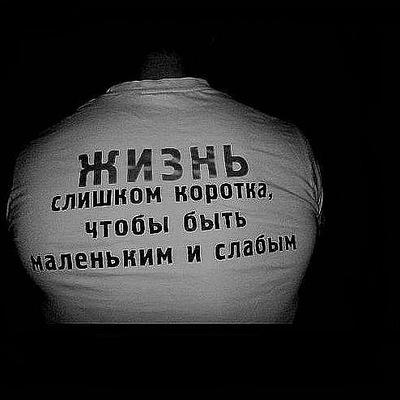 Александр Золотарев, 2 июня , Новосибирск, id160636685