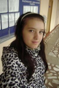 Алёна Дмитриева, 27 апреля , Красноярск, id106324045