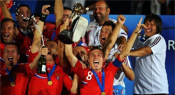 смотреть чемпионат мира по футболу