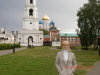 Ирина Хлопова, 22 ноября , Москва, id95438615