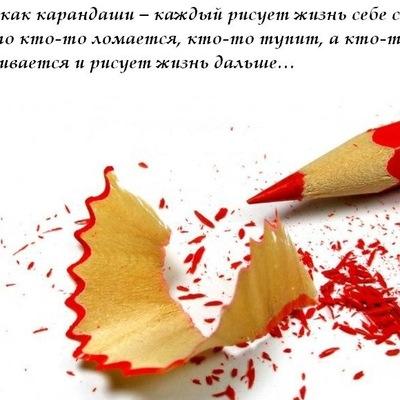 Анастасия Кузнецова, 21 сентября 1980, Ленинск-Кузнецкий, id219928176