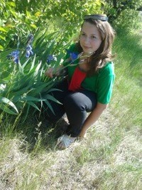 Женя Скубко, 25 мая 1998, Первомайск, id139391230