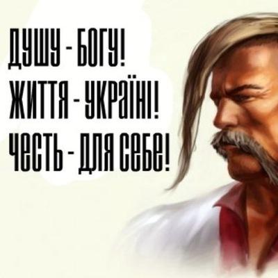 Батьківщина Україна, 24 августа 1991, Николаев, id195070572
