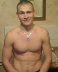 Алексей Пустовалов, 13 мая 1991, Канск, id106637122
