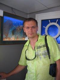 Евгений Есенков, 11 сентября 1993, Одесса, id54521316