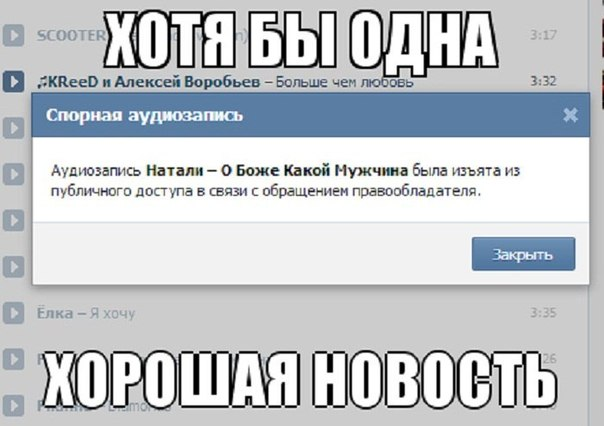 http://cs9378.vk.me/v9378257/9e3/EDDLMVfObGk.jpg