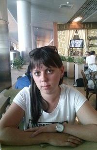 Александра Афанасьева, 23 августа 1989, Москва, id8057325