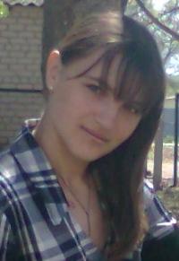Ирина Скакун, 3 сентября 1996, Краснодар, id116320418