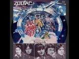 Группа Зодиак Пацифик (Zodiac Pacific)