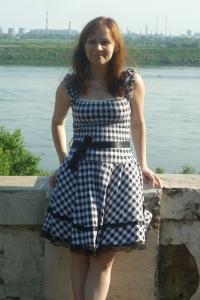 Валетта Goncharova, 2 апреля 1986, Кемерово, id33142996