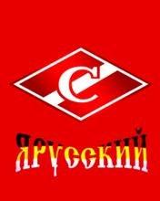 Алесь Ипатов, Москва, id54471478