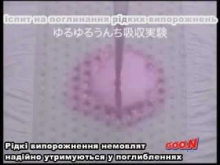 Японские подгузники премиум-класса GOO.N