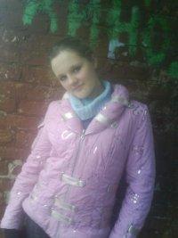 Лёлечка Ермакова, 12 июня , Азов, id88993918