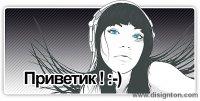 Dwa Dwa, 27 апреля , Байконур, id89464102