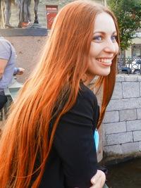 Алина Малахова