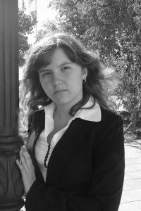 Анастасия Будякова, 29 сентября 1982, Оренбург, id104352261